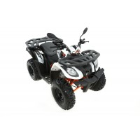 Quady spalinowe dla dzieci - Mini quady 150 i 200 cc